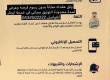 apartment for rent in Al RiyadhAl Yasmin