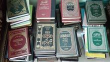 كتب مستعملة للبيع 105 كتاب دينية منوعة