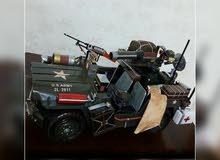 US Army 2L 2611