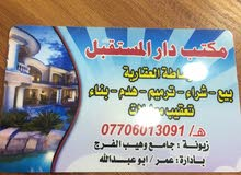 Zayona property for rent with 4 rooms