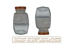 برطمان زجاجي 250 جرام (90 هلله للحبه )
