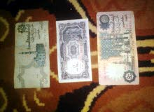 عملات قديمه للبيع مصري