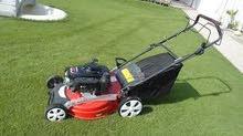 معدات جز العشب