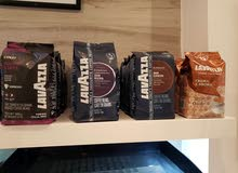 شركة الطحنة للقهوة لتجهيز المطاعم والكافيهات والفنادق