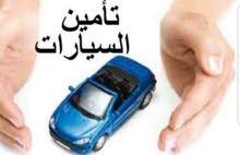 تامين السيارات بافضل اسعار