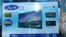 شاشة هنيبال  32