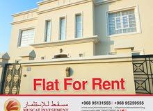 apartment in Muscat Al Maabilah for rent
