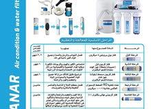 فلتر مياه 7 مراحل RO