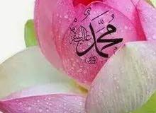 محفظ قرآن كريم جميع الأعمار