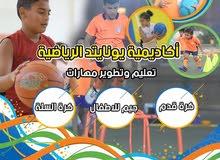 تدريب وتعليم وتطوير مهارة كرة القدم