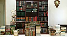 مكتبتين للبيع، اصدارات نادرة من الثلاثينات إلى التسعينات