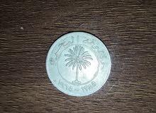 عملة معدنيه بحرينيه من عام 1965