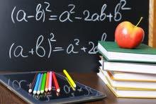 بكلوريوس هندسه مدرس رياضيات لكافه المستويات