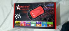 starsat receive full HD NILESAT