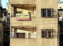 عمان. الهاشمي الشمالي. جسر المربط.  مقابل شارع الاستقلال