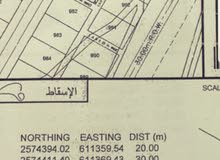 أرض للبيع في حي الفيحاء سمائل قرييه من لزغ
