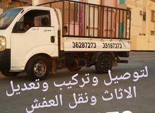 لتوصيل وتركيب الاثاث ونقل العفش 35167373