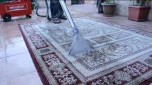 الوثبه لخدمات تنظيف جميع أنواع المفروشات والمساكن و مكافحة الحشرات.