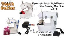 الة خياطة منزلية كهربائية ماكينة محمولة 4 في 1 مع دواسة القدم و تعمل بالبطاريات