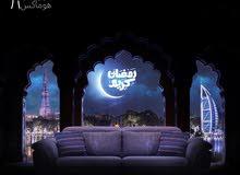 هوماكس يوفر لكم المجالس العربية بتفاصيل مميزة وأنيقة