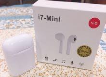 سماعات ايربودز  I7- Mini