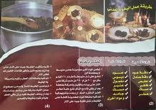 مبخرة الخليج لجميع مستلزمات البخور والعطور والزباد