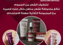 منتج تنظيف الشعر من السموم