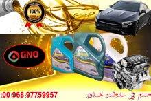 زيوت الخليج الوطني  ( انتاج سلطنة عُمان ) أسعار خاصة ومناسبة / مطلوب وكلاء ف قطر