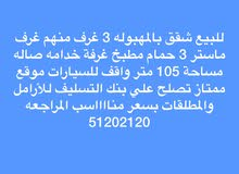 113 sqm  apartment for sale in Al Ahmadi