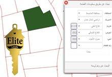 قطعة ارض تجاري للبيع في الاردن - عمان - تلاع العلي مساحة 1051م