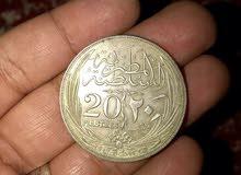 20 قرش مصرية - السلطان حسين كامل 1917 - نادرة جدا وبحالة ممتازة جدا
