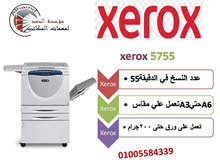 xerox7555