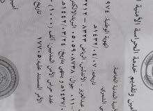 رخصه الشركه الامنيه