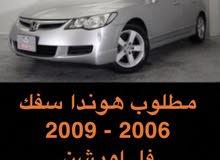 wanted honda civic 2006 - 2009 full option serious buyer