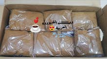 قهوة البريمي*أفضل قهوة عربية متوفرة الآااااان وبكميااااات*