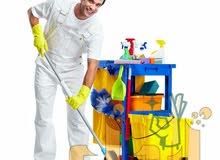 تنظيف المنازل والشقق مسائي