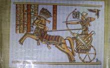 ورق بردى فرعونى