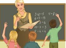 مطلوب معلمة انجليزي kg2