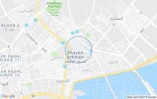 عماره مسلح جديده لوكس في موقع تجارب في عدن الشيخ عثمان