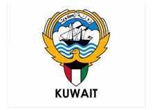 متوفر تأشيرات للعمل داخل دولة الكويت