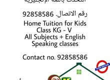 Home Tutoring for English Subjects and English Speaking class only