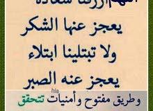 توصيل من الدمام لمعهد الخليج
