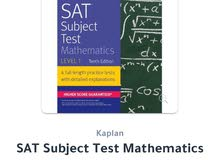 sat subject mathmatics test