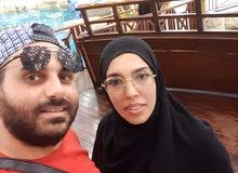 أنا سائق او مندوب و زوجتي صيدلانية من الجنسية التونسية