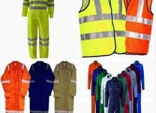 ملابس أمن والعمال