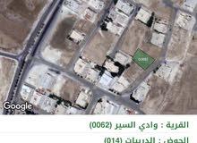 ارض سكني بمساحة 950 م بمنطقة ابو السوس بالقرب من مسجد عبدالله بن سلام
