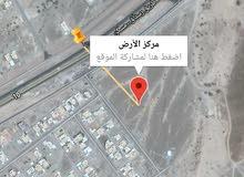 ارض للبيع منطقة حي السرح / الرستاق