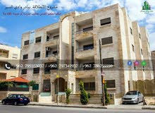 Third Floor  apartment for sale with 3 rooms - Amman city Al Bayader