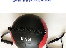 كرة أوزان وأثقال طبية من وزن 2 كغم حتى 20 كغم مع مقابض لتمارين رياضية لتقوية العضلات