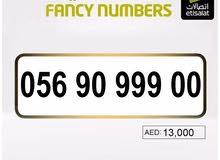 الرقم الثنائي تسعات الوحيد المعروض